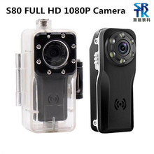 S80 1080P HD mini camera 120 Degree Wdie Angle Lens Night-vision Digital Video Camera small stealth hidden cam mini camcorder