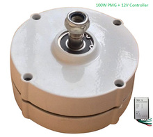 100W 12V 24V Permanent Magnet Generator with Waterproof Wind Controller DC output стоимость