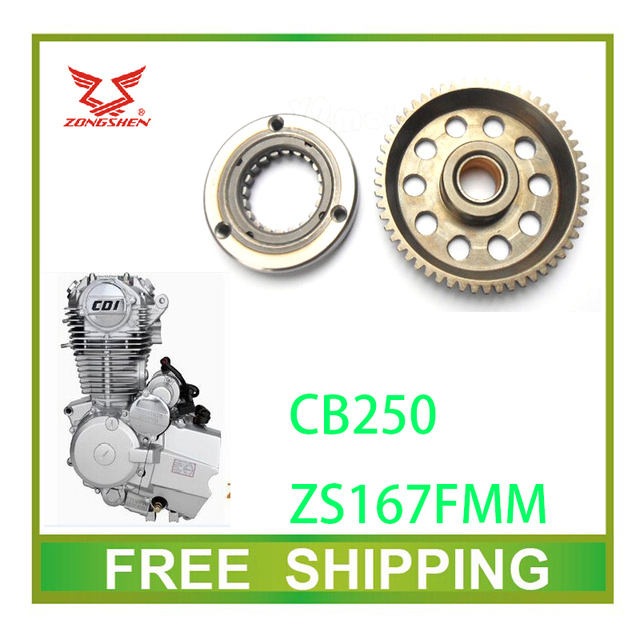 ZONGSHEN CB250 250cc Engine Start Clutch starting gear kayo bse atv quad dirt pit bike motorcycle accessories free shipping