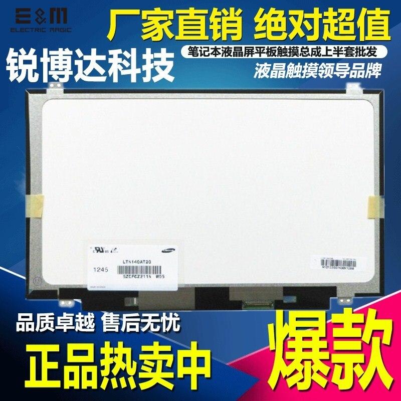 E&M 14 Inch 1366*768 LCD Module Haier X1T X3 X5 X6 7g-u 5s 3 T6-3 IPS Display Screen Diy Repair Laptop PC Notebook Original