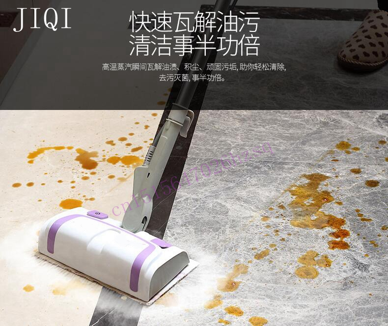JIQI 600W 100mL Steam cleaner Electric steam mop Household Cleaning machine Disinfector Sterilization 5m wire Power saving