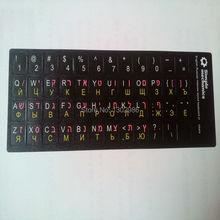 5 шт. Русский Иврит Английский 3in1 3 цвета Наклейки на Клавиатуру Для Ноутбука/Клавиатуры Компьютера 10 дюймов и Выше Tablet PC
