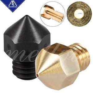 Image 5 - Mellow Upgrade CR10 All Metal Hotend Extruder Kit Flexible Titanium Heat Break For Creality CR 10 CR 10S Micro Swiss 3D Printer