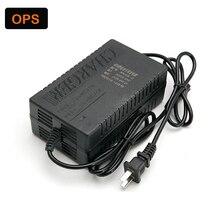 OPS 48V3A 54.6 В Универсальное Зарядное Устройство E-Bike Литиевая батарея Li-Pro Литий-Ионный LiFePo4 Колеса Скутера Дрейфующих Доска электрический Зарядное Устройство