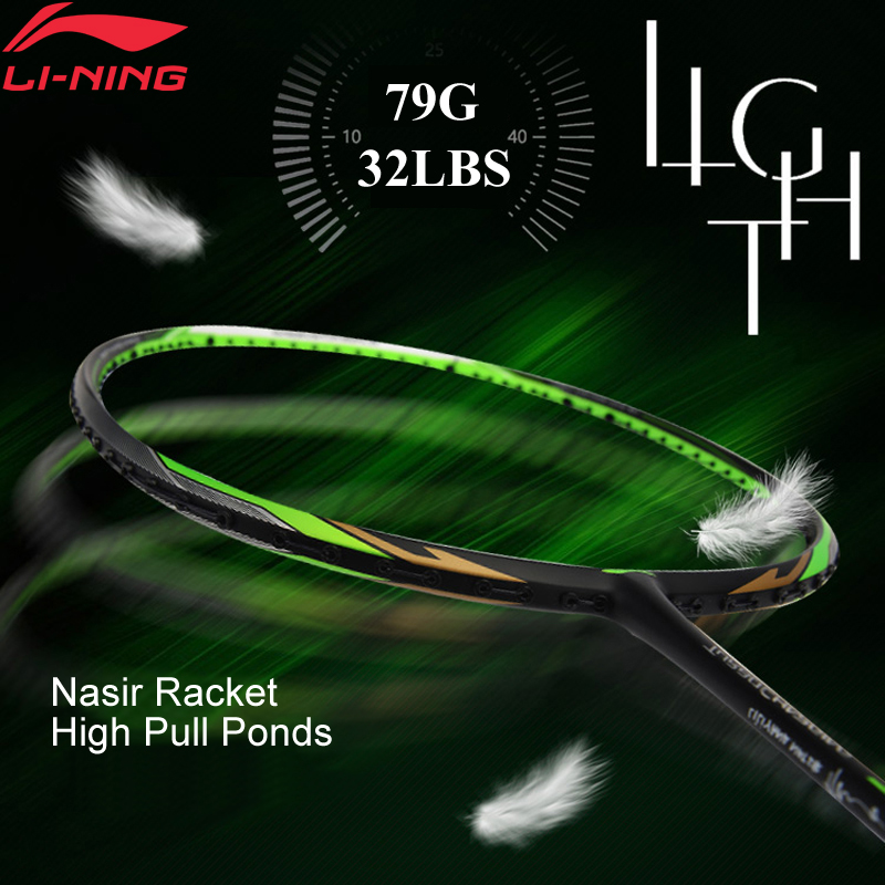 Li Ning Turbo Charging 75C 75I 75D Badminton Racket Nasir Fu Haifeng Single Racket No String