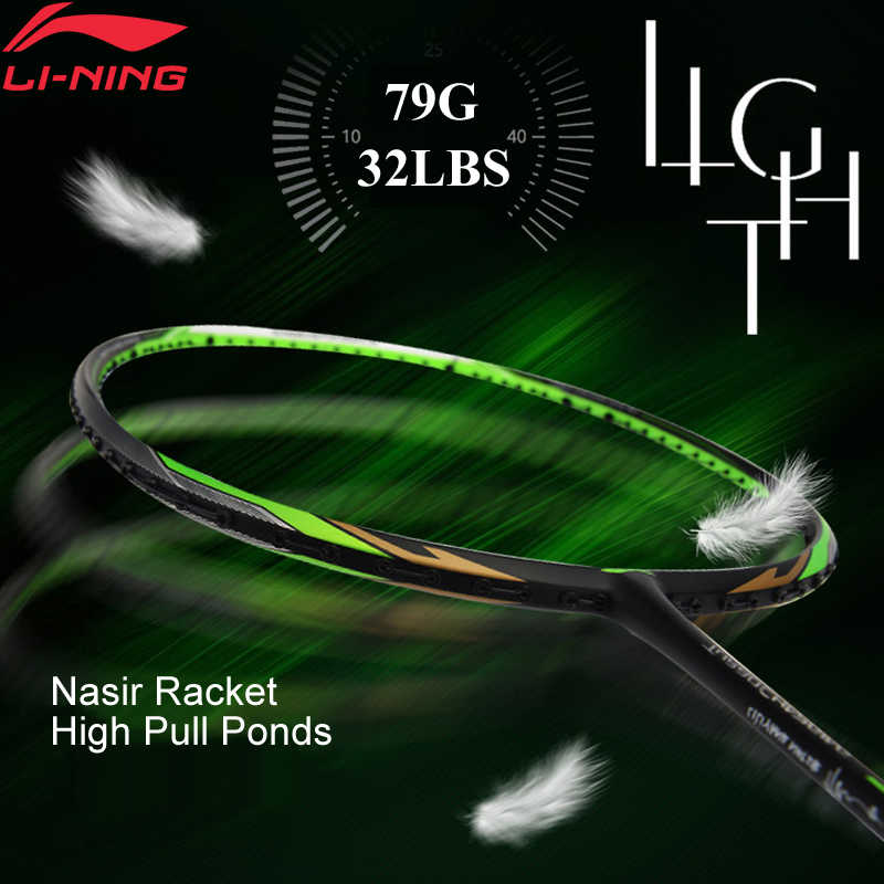 Li-Ning Turbo Charging 75C/75I/75D Badminton Racket Nasir Fu Haifeng Single Racket No String AYPM392/AYPM396/AYPM424 ZYF305