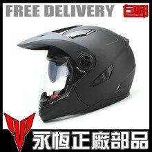 My heart will go off-road motorcycle helmet combination helmet Harley helmet retro half double lens