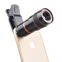 Telescope Clip 180 Degrees Phone Camera
