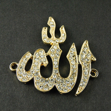 Wholesale 30pcs/lot,SideWays Gold Plated Allah Bracelet Crystal Connector Beads For Muslim Jewelry Making Findings,Free Shipping