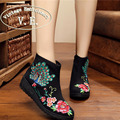 Vintage Embroidery Boots Women peacock Floral embroidered shoes Autumn Winter rubber soft canvas cloth  Plus Size 40
