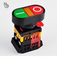 цена на Self Reset Yellow Indicator Double Push Button Switch 10A AC220V