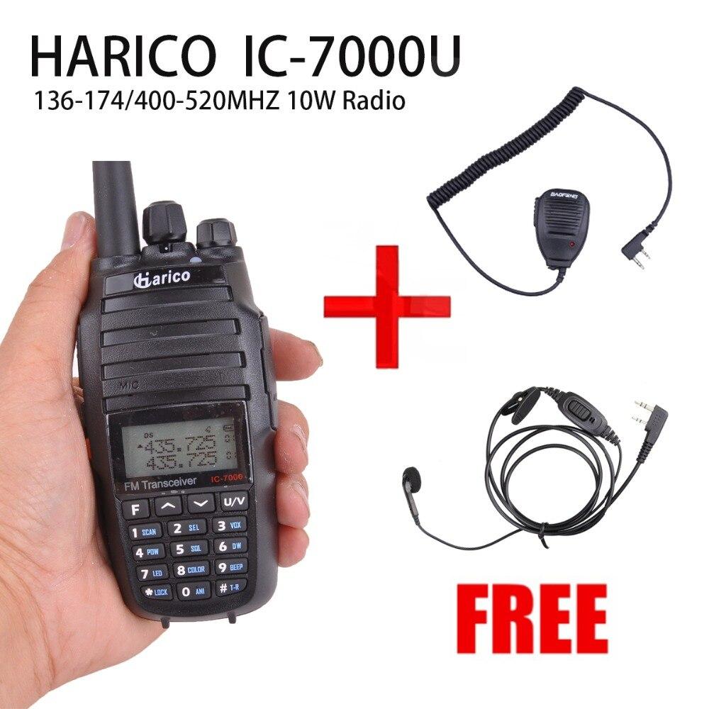 Harico IC-7000 UHF/VHF Cross band radio FREE FOR Speaker Mic+ HeadsetHarico IC-7000 UHF/VHF Cross band radio FREE FOR Speaker Mic+ Headset