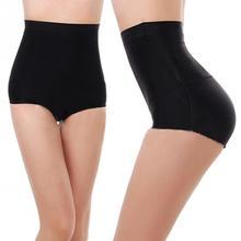 Women Sexy Shaper Underwear Butt Lift Briefs Fake Ass Hip Up Padded Lingerie Butt Enhancer Panties Push Up Seamless Underwear