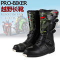 Motorcycle Boots Men Motocross Shoes Racing Speed boot Moto Botas Probiker Motorcycles Riding Shoes Motorcycl Boots B1007