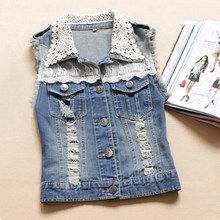 New Women Spring&Summer Fashion Casual Vintage Ripped Hole Denim Vest Lace Sleeveless Solid Female Cowboy Coat Denim Jacket Tops(China)