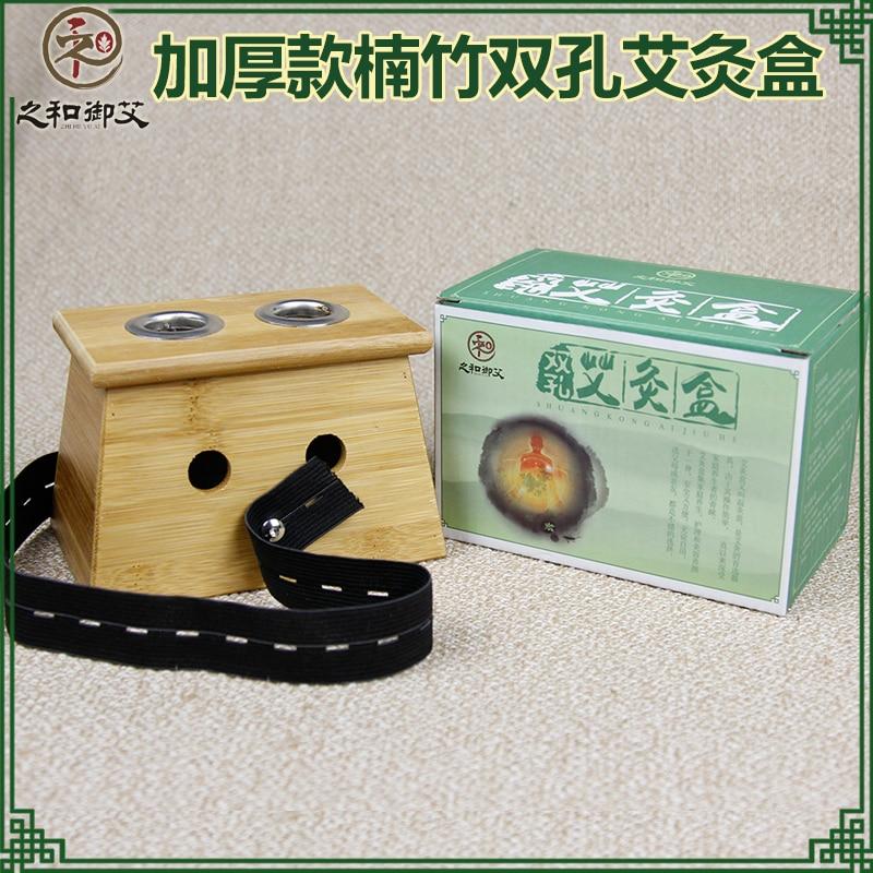Bamboo double moxibustion box 2 moxibustion box moxa utensils moxa roll moxibustion box