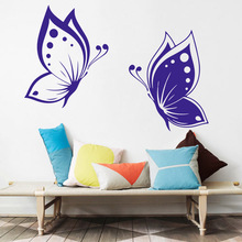 Large 2 PCs Butterflies Animal Wall Sticker Girl Room Bedroom Nature Butterfly Pet Decal Kids Vinyl Home Decor