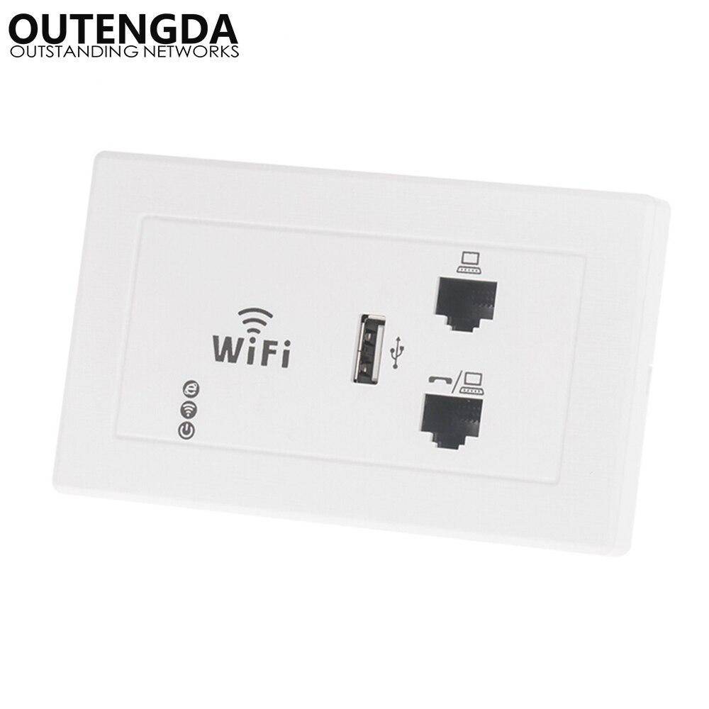 300Mbps 118 US-standard mur sans fil AP pour hôtel chambres de bureau domitoire USB Charge Point d'accès prise WiFi Extender routeur