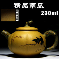 Drinkware Pumpkin teapots Yixing ore section mud purple teapot famous handmade genuine Zisha with pure hand