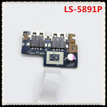 LS 5891P USB Board Für Acer aspire 5250 5741 5552 5733 5742 5742G 5742ZG 5551 5552 5251 Funktioniert Gut