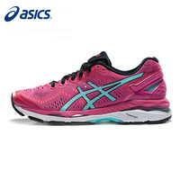 ASICS GEL KAYANO 23 Women's Cushion Stability Running Shoes Sport Outdoor Shoes Sneakers Breathable Retro Non slip Free Shipping