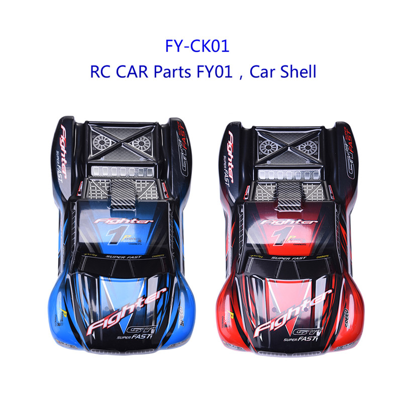 Original RC CAR Parts Accessories to FY01 FY02 FY03 Car Shell Surface FY-CK01  FY-CK02 FY-CK03 FY-CM03 to Remote Control Car 1 12 feiyue 1 12 fy01 fy02 fy03 rear gear box assembly fyhbx01 rc car parts