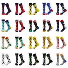 SOKKEN Happy socks couple combed cotton stocks Colourful dot pattern hip hop the best gift style  funny tidal current 2pairs cow pattern socks 2pairs