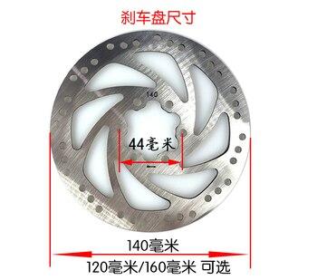 Disco de freno para patinete eléctrico, 120mm / 140mm /160mm para Mini moto de bolsillo de 47cc y 49cc de 2 tiempos, ATV