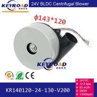 280 Вт 24 В низкая Шум высокое Давление и Скорость бесщеточный центробежный вентилятор для скруббер двигатель насоса вентилятор