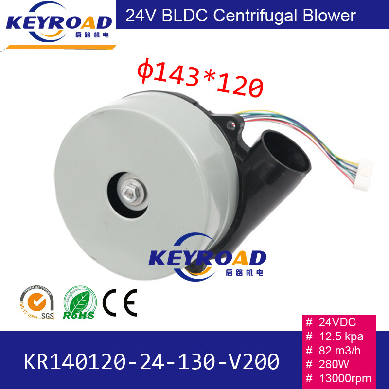 цена на 280W 24V Low Noise High Pressure & Speed Brushless DC Centrifugal Blower For Scrubber Pump Motor Fan