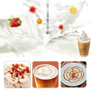 Image 5 - 220V 電気ミルク泡立て器ポータブル食品ブレンダーコーヒーミキシングブレンダー多機能食品メーカーミルクセーキ EU プラグ
