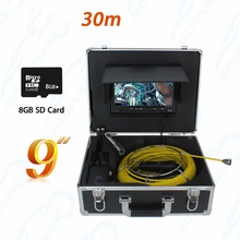 WP90A-30m camera sewer line inspection 30m plumbing video inspection 9inch service sewer pipe camera