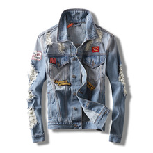 ABOORUN Hi Street Mens Fashion Denim Jackets Broken Patchwor