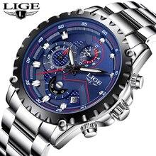 LIGE Mens Watches Top Brand Luxury Chron