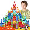 New 110pcs Mini Magnetic Designer Construction Set Model Building Toy Plastic Magnetic Blocks Educational Toys For