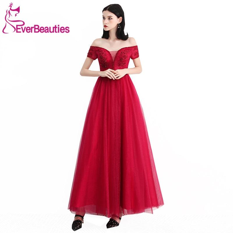 Comprar 2019 Vestido De Festa Rojo Vino Vestidos Noche Tulle