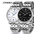 Moda SINOBI Homens Relógio G Estilo Sports Business Relógios de Aço Dos Homens de Choque À Prova D' Água Analógico de Quartzo Relógios Masculino 9445 Horas