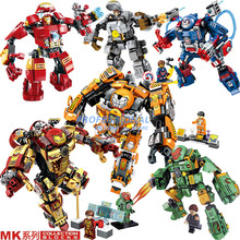 Super Heroes MK42 MK36 MK1 MK46 MK1 MK25 Captain America Armor Iron Man Mark42 Hulkbuster Building
