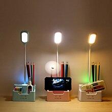 0- сенсорная Светодиодная настольная лампа с регулируемой яркостью, USB перезаряжаемая регулировка для детей, для чтения, кабинета, прикроватной тумбы, спальни, гостиной