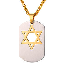 c31c627335b49 Jewish Necklace for Men Promotion-Shop for Promotional Jewish ...