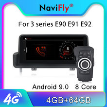 NaviFly 4GB Android 9.0 Car gps stereo head unit for BMW 3 serise E90 E91 E92 E93 10.25 inch IPS screen car multimedia video gps(China)