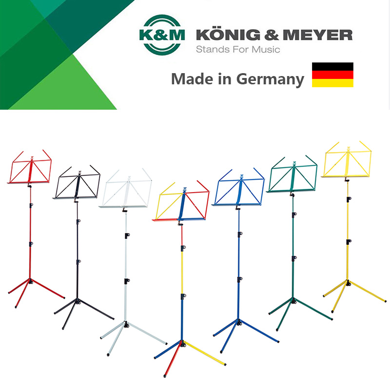 Konig & Meyer K&M Music Stands Adjustable Music Stand, Made in Germany modeling mixed species forest stands