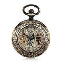 Roman Numerals Antique Skeleton Mechanical Pocket Watch Men Bronze Tone  Hand Wind Steampunk fob watches reloj de bolsillo