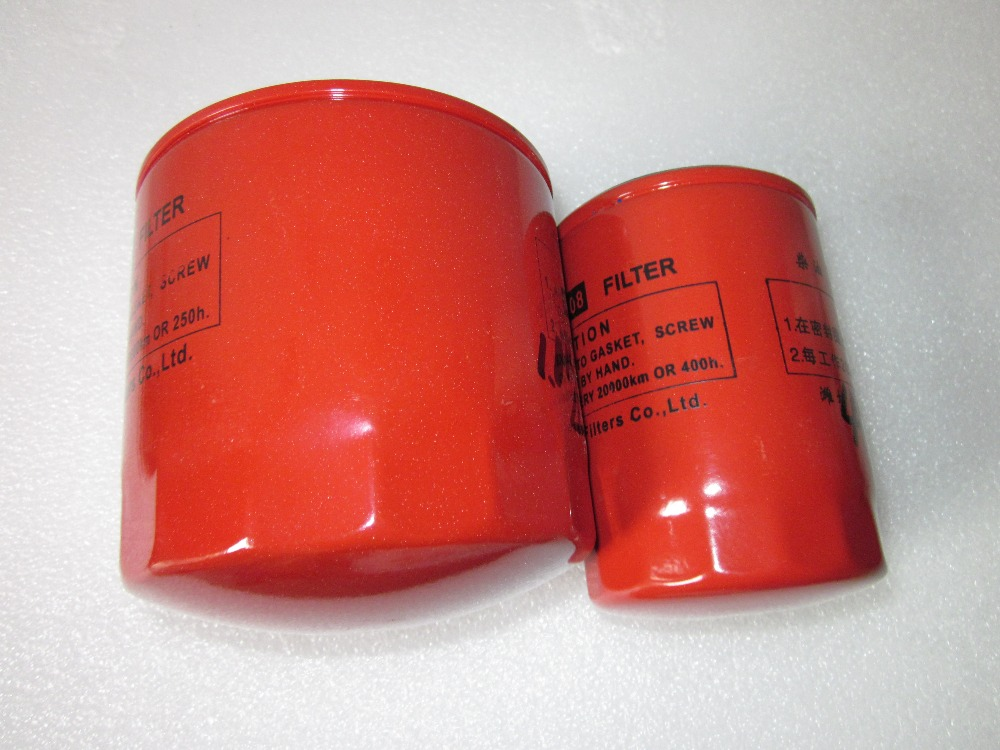 все цены на Laidong KAMA KM4L22BT, the set of oil filter and fuel filter element JX1008 and CX0708