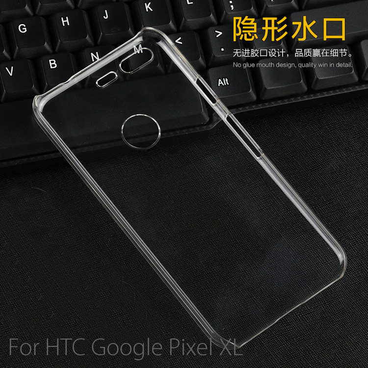 10Pcs/Lot.Ultra Clear Crystal Transparent Hard Back Case Cover Shell For Google Pixel XL 5.5