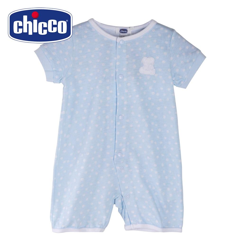 Chicco Baby Boys Jumper