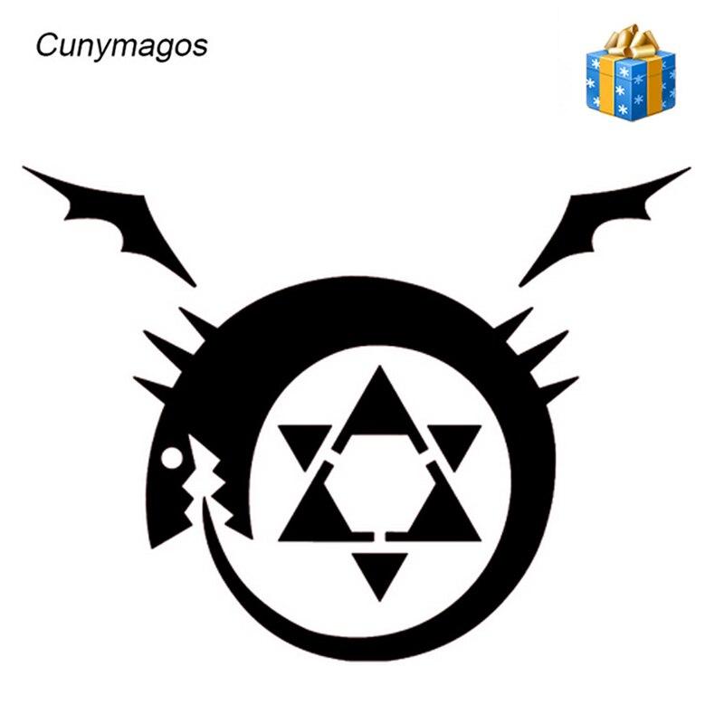 Buy Homunculus Fullmetal Alchemist And Get Free Shipping On