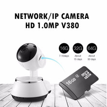 (1 PCS) Network Camera Baby Monitor Old people Surveillance HD 720P Wireless Night version IR Cut Audio Recorder WIFI panoramic