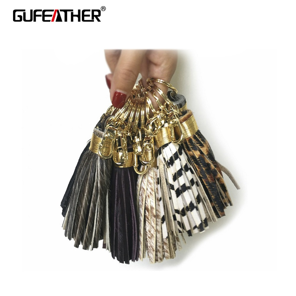 Silk Tassel Tassels Pendant Charm Key Chain Ring Keychain A05