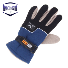Waterproof Anti-Slip Breathable Fishing Gloves Full Finger Durable Outdoor Pesca Fitness Carp Accessories